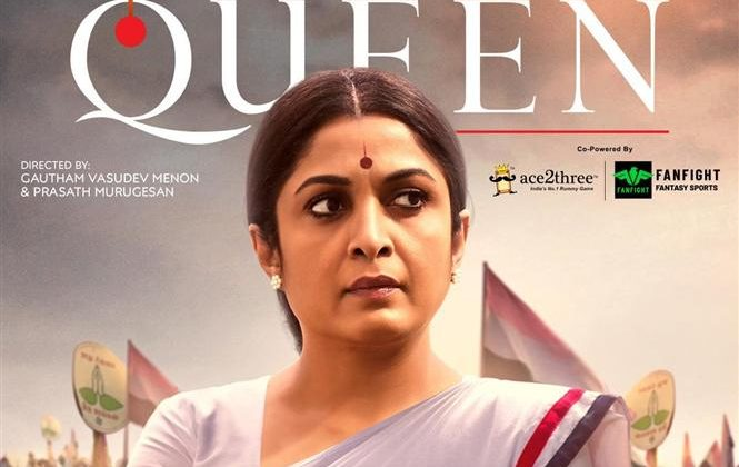 watch queen web series
